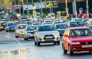 Движение в городах Беларуси могут разделить на три скоростные зоны