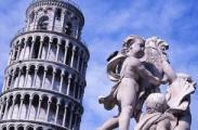 Посольство Италии вводит упрощенную процедуру получения виз для белорусов