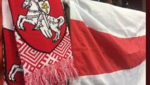 Петицию против признания БЧБ-флага экстремистским собрано более 50 тыс. подписей за выходные