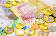 Реальный размер пенсий в Беларуси снижается третий месяц подряд