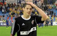 «Торпедо»-БелАЗ впервые в истории стало обладателем Кубка Беларуси