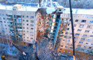 Число жертв обрушения в Магнитогорске возросло до 24 человек