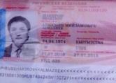 Криминальный авторитет из Кыргызстана убит в Минске?