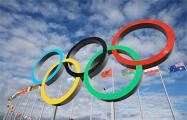В Беларуси запретили использовать олимпийскую символику
