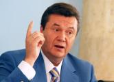 Янукович в третий раз выступит в Ростове