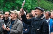 Тысячи белорусов просят МВФ не давать кредит Лукашенко