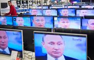 В Молдове начал действовать запрет на российскую телепропаганду