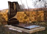 95 лет назад жители Браславщины прогнали большевиков