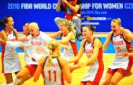 Сборные Беларуси и Франции по баскетболу разыграют второе место в группе