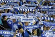 «Динамо-Минск» выиграло у «Насьонала» в матче Лиги Европы 2:0