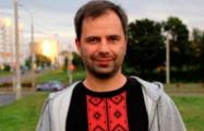 Христианский писатель из Беларуси получил престижную европейскую премию