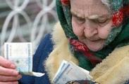 С 1 августа пенсии увеличатся в среднем на 13 процентов