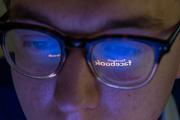 Британский инженер нашел уязвимость в защите личных данных Facebook