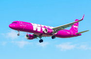 Авиакомпания открыла вакансию путешественника с зарплатой  ? 3300