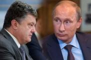 Назарбаев предложил сделать минский саммит регулярным