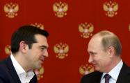 Die Zeit: Ципрас не продался Москве