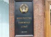 Посол Беларуси останется в Киеве