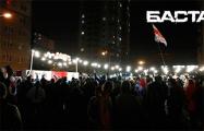 Минчане выходят на традиционные вечерние акции солидарности