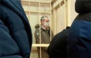 В Витебске протестующего с онкологией осудили на 3 года и 6 месяцев колонии