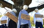 Российские активисты устроили перформанс к инаугурации Путина