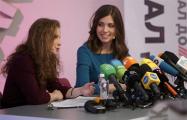Россия выплатила участницам группы Pussy Riot 37 тысяч евро
