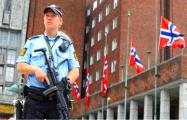 Норвегия вслед за ЕС расширила санкции против России