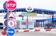 Украина обяжет россиян регистрироваться при въезде в страну