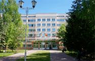 Умерла медработница Минской областной клинической больницы