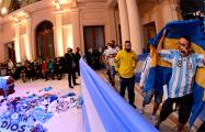 В Буэнос-Айресе прощаются с Диего Марадоной