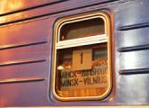 Поезд Минск-Вильнюс будет ходить три раза в день