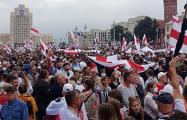 План движения на Марш мира и независимости в Минске