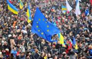 На Майдане в Киеве прошло вече «У нас есть достоинство»