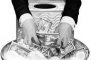 ДФР раскрыл схему по отмыванию преступных доходов