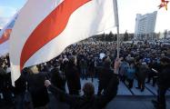 Фоторепортаж с Марша в Молодечно