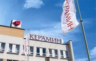 Работница минского «Керамина»: Так больше жить нельзя