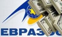 Власти фальсифицируют статистику ради кредита ЕврАзЭс