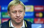 Александр Ермакович: Понимаю, что можем играть лучше