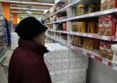 МАРТ получило около 100 обращений относительно необоснованного завышения цен