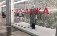 Что почем на больших распродажах в Benetton, Mango, Reserved и Zara в Минске