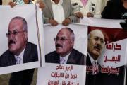 Бывший президент Йемена призвал прекратить военные действия в стране