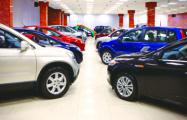 Глава БАА: Благоприятный период для покупки нового автомобиля для белорусов заканчивается