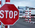Таможенным органам РБ переданы функции санитарного контроля на границе