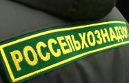 Данкверт продолжает продуктовую войну с белорусскими предприятиями