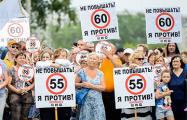 Путин подписал указ о повышении пенсионного возраста