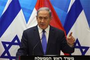 Нетаньяху назвал сделку с Ираном исторической ошибкой
