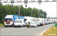 На границе с Литвой скопились огромные очереди