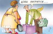 В Беларуси откорректируют ценообразование