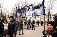 Фоторепортаж из протестного Гродно