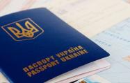 Украинцы будут въезжать в Беларусь только по загранпаспортам