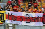 Фанаты «Ягеллонии» из Белостока поддержали белорусов